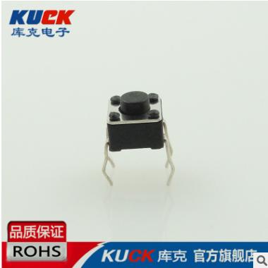 轻触开关 4.5*4.5*3.8插件系列TC-0010/TC-0011按键开关