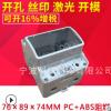 推荐4P白色电能表外壳 PC+ABS阻燃仪表表壳 导轨电能表外壳