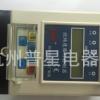 供应SDK-7C型配套路灯节能控制系统控制器