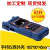 厂家直销6-207B6-208B便携式仪表塑料外壳 双色手柄手持仪表外壳