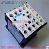 微型接触器LP1-K1210 LP1K1210直流接触器 交流接触器