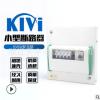 经久耐用 KV6W配电箱 插座箱 塑料检修箱 多功能配电箱 可定制