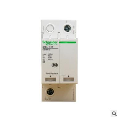 施耐德Schneider可插拔式浪涌保护器iPRU 80r 1P+N 2P 3P+N 4P