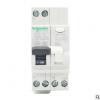 施耐德小型漏电断路器DPNa vigi C40漏电保护空气开关1P+N 40A