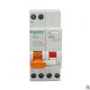 施耐德小型漏电断路器EA9C45 1P+N家用空开25A双进双出带漏电保护