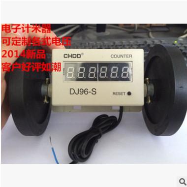 东计牌 DJ-96S 电子滚轮计米器 计数器 测长仪纺织计米轮