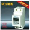 单相2P导轨式电表 带485测电流电压 充电桩专用电能表 Modbus协议