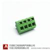 宁波三和 SH313-5.0(245/243A-5.0) 免螺丝弹簧式接线端子台