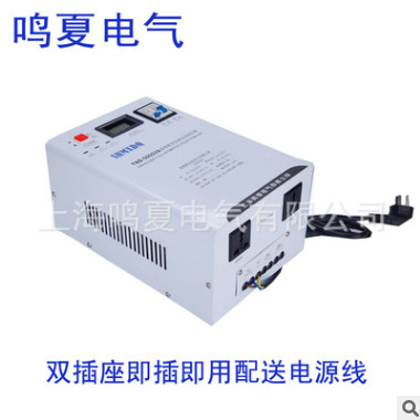 鸣夏全自动家用220v稳压器5000w空调冰箱电脑纯铜稳压电源5kw包邮