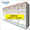 厂家直销GGD配电柜 开关柜 电容补偿柜 低压成套配电箱动力柜定做