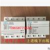 特价一锦电子YJQG-40 4P 40A三相四线自复式过欠压保护器 下进线