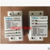 特价一锦电子YJQG-40 2P 40A自复式过欠压保护器 下进线 质保两年