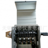 无锡厂家专业生产沃得冲床专用凸轮控制器LSK2-04 价格实惠