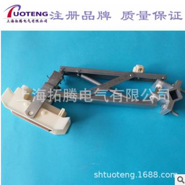 滑触线集电器外壳 DHH-1200A
