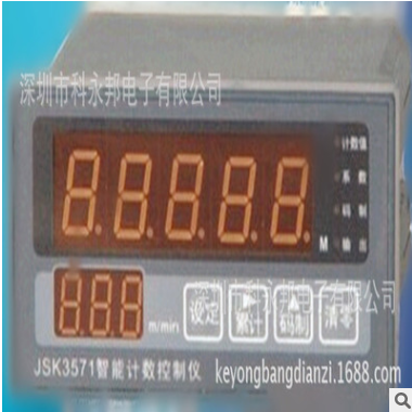 JSK3571计米器 智能数控制仪/JS35电子码表