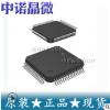 AK8430 6CH CCD传感器模拟处理器 TQFP64 全新原装现货
