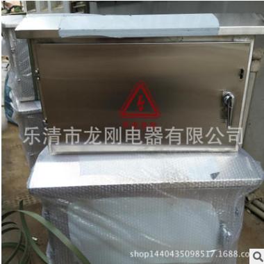 光伏配电箱 不锈钢光伏汇流箱 光伏控制箱 光伏并网箱定做