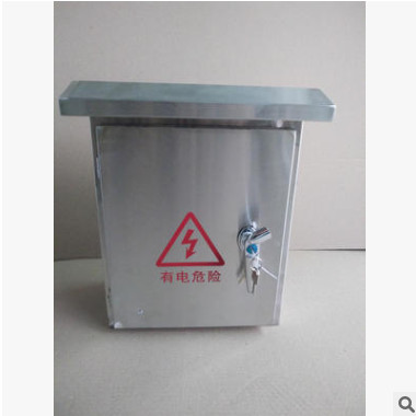 专业生产 不锈钢防雨防水电气箱 加厚防水型设备检修箱40*30*16