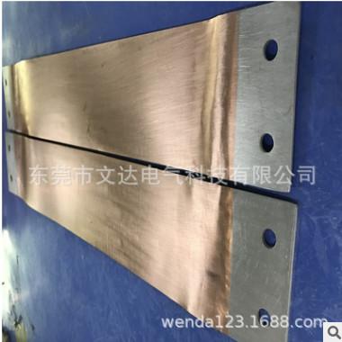 厂家直销MST10 100铜母线伸缩节铜排 软连接 铝母排MSS MS 8 80