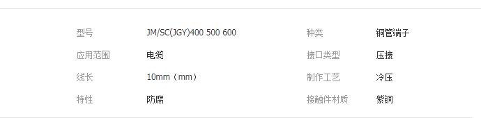 QQ截图20190415142624
