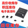 2SC2859-Y SOT-23电源管理IC芯片贴片二三极管