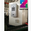 电气柜空调 户外柜空调 小型机柜空调 配电柜空调 SKJ600