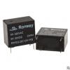 荣威品牌继电器RWG3-DC12V-HS 10A 0.45W 32F小型功率继电器