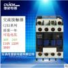 低压电器接触器 交流接触器CJX2-1210/380V220v110v36v24v