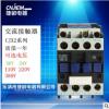 交流接触器CJX2-1810 电压24V 36V 110V 220V 380V 18A