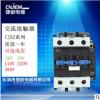 CJX2-9511 交流接触器 380V 220V 110V 48V 36V