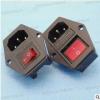 供应AC01充电插座连体三合一带保险丝开关带翅膀品字型AC电源插座