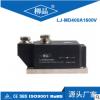 防反二极管 太阳能光伏 MD400A1600V 直流柜专用 厂家直销