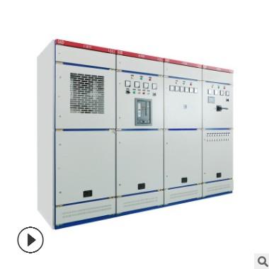 GGD低压配电低压柜交流配电柜配电输电设备成套落地式配电箱定制