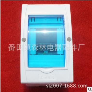 厂家直销豪华全塑料2-3位明暗通用照明配电箱 空开盒 回路箱