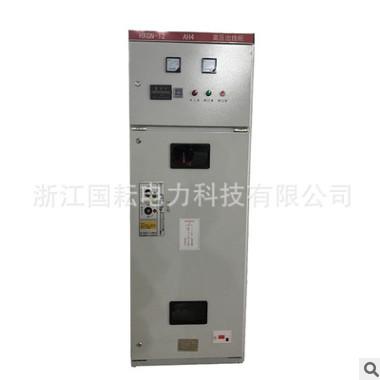 囯耘电力 品质保障 高压出线柜 成套柜体设备开关柜供应 量大从优