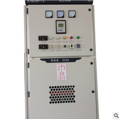 厂家供应 高压开关柜 固定式开关柜 中置柜 绝缘环网柜定做 质佳