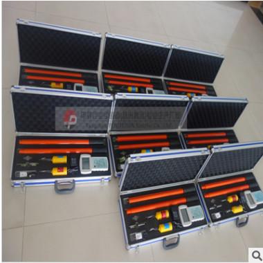 无线高压核相仪核相器核相无线核相仪