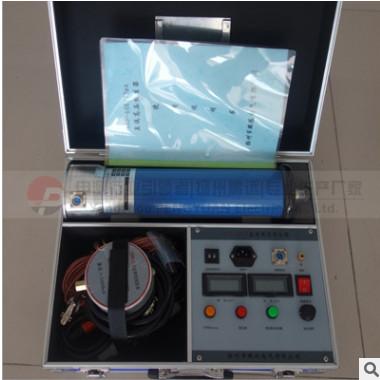 供应ZGF-120KV/2mA高频直流高压发生器