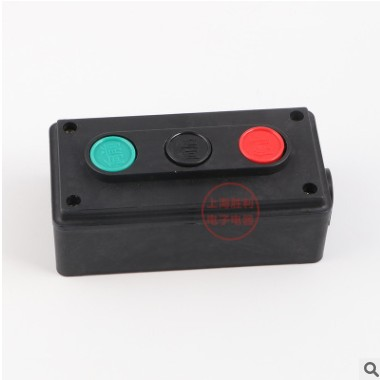 高品质 工业控制开关 LA4-3H 三位 控制按钮 开关盒 启动停止按钮