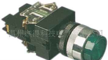 供应KH系列25mm带灯按钮开关