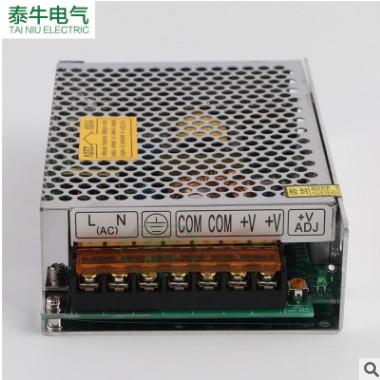 泰牛电气小型24V开关电源MS-100-24 单组输出小体积220V转DC24V