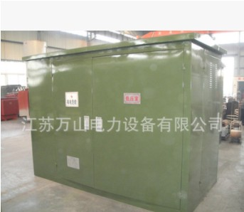 YB-27系列10Kv美式变电站 800kva户外预装式箱变 多规格定做