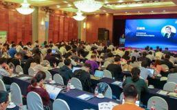 """2019工业安全大会在京举行,聚力工业""""智能+""""转型升级"""