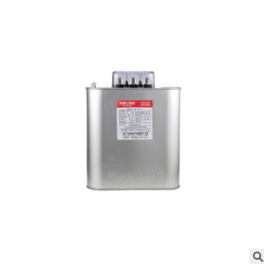 德力西自愈式低压电力电容器BSMJS-0.23 10/15/20/30-3 启动电容