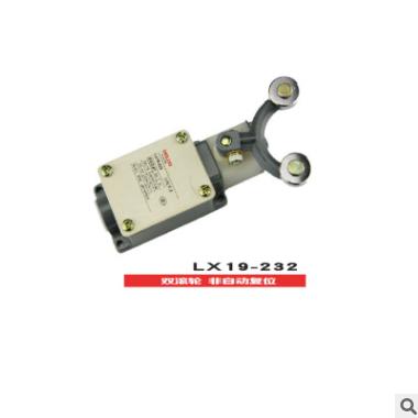 德力西行程开关LX19-232 反向双滚轮 不自动复位限位开关