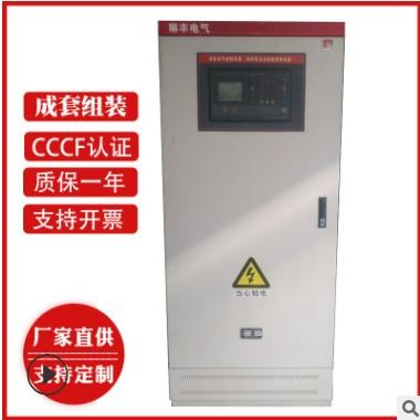 水泵控制柜 消防巡检柜 正泰施耐德元器件低压成套配电箱厂家直销 举报