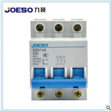 DZ47-3P 32A温州厂家可贴牌生产C45灭弧短工控固定安装小型断路器