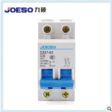 供应工地专用DZ47-632P低压空气开关微型C45外壳断路器交流接触器