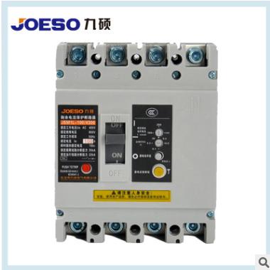 CM1LE-100M 4300漏电塑壳断路器过载电流保护低压开关漏电保护器