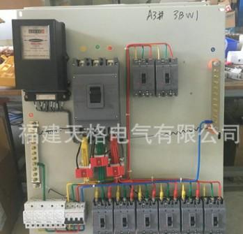 长期提供 成套配电箱 ip55 各类成套配电箱 量大从优